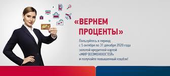 АО «АБ «<b>РОССИЯ</b>»