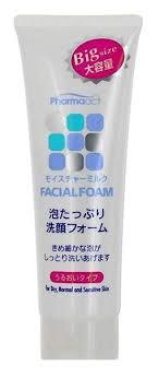 Купить <b>пенка для</b> умывания <b>Kumano Cosmetics</b> Facial Foam for ...
