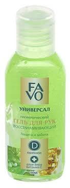 Гигиенический <b>гель для рук</b> FAVO с алое-вера и витамином Е ...