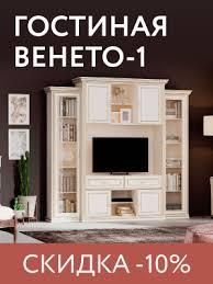 <b>Матрас</b> Кидс <b>Смарт</b> купить в Москве в интернет-магазине ...
