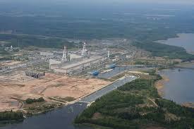 「1983, Ignalinos atominė elektrinė」の画像検索結果