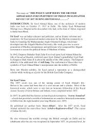 """essay in english topics  english sl world literature essay the  the essay on �"""" the policy adopted by the sir syed ahmad khan for"""