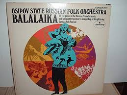 Vitaly Gnutov, <b>Osipov State Russian Folk</b> Orchestra - SR 61244 ...