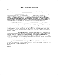 teacher reference letter template sample of invoice 10 teacher reference letter template
