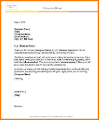 business letter template word   receipt templatesformal business letter template word car pictures