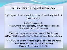 school days essay