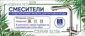 «<b>Ростовская мануфактура сантехники</b>» - официальный сайт ...