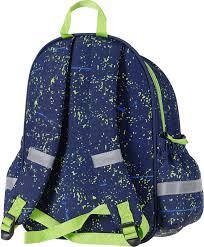 <b>Herlitz</b> Рюкзак <b>дошкольный</b> Kick it. Купить рюкзак, <b>ранец</b> ...
