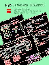 Highways Department - Highways Department Standard Drawings