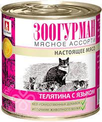 Корм для кошек <b>Зоогурман Мясное ассорти</b> Телятина с языком ...