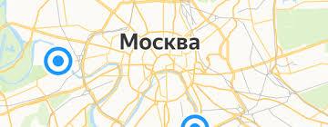 Грифы для штанг <b>Body Solid</b> — купить на Яндекс.Маркете