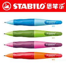 Немецкий <b>STABILO</b> EASYergo <b>механический карандаш</b> 1,4 мм 4 ...