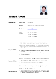 company profile format doc sample customer service resume company profile format doc company profile sample documents for pdf images company profile