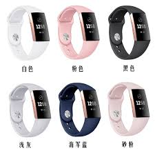 <b>Pure</b> Color Silicone Replacement <b>Smart Watch</b> Accessories <b>Bracelet</b> ...