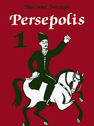 persepolis reverse outline satrapi persepolis 1 french
