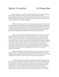english essay my best friend  reputable writing aid from hq  english essay my best friendjpg
