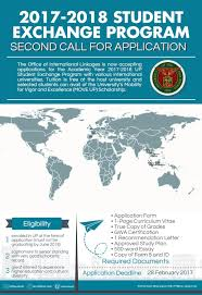 second call student exchange program oil students refer here < bit ly 2ig4k4q> for the potential host universities and application form