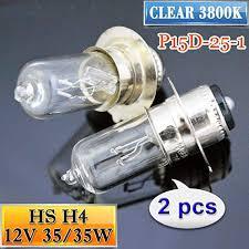 Flytop (<b>2 PCS</b>/<b>Lot</b>) HS P15D-25-1 H4 12V 35/35W Motorbike Lamp ...