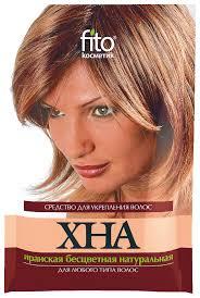 Купить Fito косметик <b>Хна</b> иранская <b>бесцветная натуральная для</b> ...