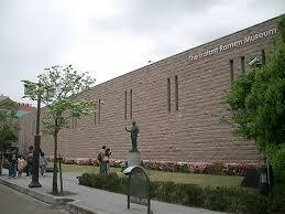 「安藤百福 記念館」の画像検索結果