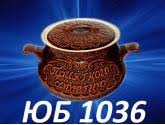супницы/жаровни | Мусатов