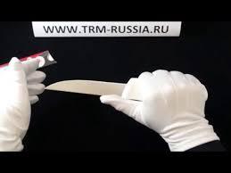"Tramontina Professional Master <b>Нож разделочный</b> 5"" 24605/085"