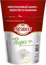 president творог рассыпчатый 0 2 400 г