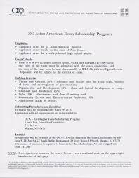 essay sample scholarship essay essays scholarships image resume essay write winning scholarship essays best websites for graduate sample scholarship essay