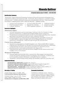 Resume Template Resume Skills Sample Skills Sample Resume Resume Sample Resume Skills And Abilities Sample Resume happytom co