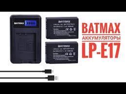 <b>Аккумуляторы</b> BATMAX <b>LP</b>-<b>E17</b> для Canon 200d! Хорошая ...