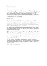 good cover letters for cv template good cover letters for cv