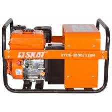 Купить <b>сварочный генератор</b>, лучшая цена <b>бензинового</b> ...
