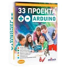 <b>Смайл Arduino ENS</b>-<b>411</b> 33 проекта - <b>Конструкторы</b> - Sidex.ru