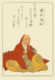one thousand summers hyakunin isshu poem archbishop henjo 26 2013