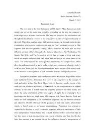 rashomon essay rashomon essay