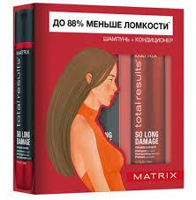 <b>Matrix Весенний набор для</b> восстановления волос шампунь + ...