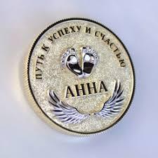 <b>Медали</b> из золота и серебра на заказ в Москве | Изготовление ...