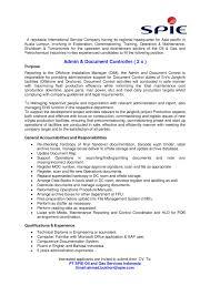 lowongan kerja admin document controller s d maret  berlaku s d 25 maret 2017