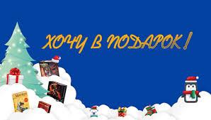 Купить <b>настольную игру</b> | Заказать <b>настольные игры</b> в Москве с ...