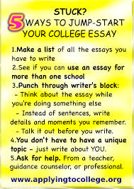 to do a college essay how to do a college essay