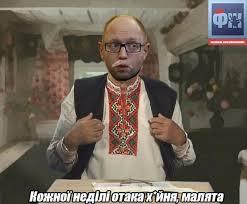 Зарплата нардепов может вырасти до 25 тыс. грн, - Березенко - Цензор.НЕТ 6571