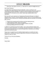 best management shift leader cover letter examples livecareer edit