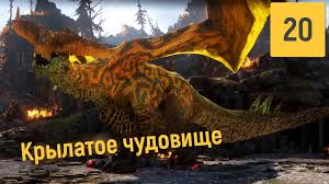 НАШИ ЗЕМЛИ | DRAGON AGE INQUISITION #20 - YouTube