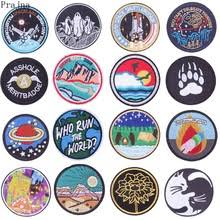 Buy <b>iron</b> patch <b>space</b> and get free shipping on AliExpress.com