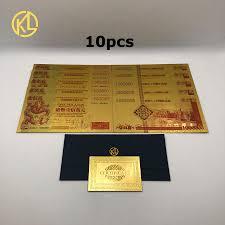 <b>10pcs</b>/<b>lot Gold color</b> Plated 1 million Hongkong Dollar Dragon ...