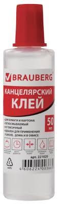 <b>BRAUBERG Клей</b> канцелярский <b>силикатный</b> 221020 50 мл ...