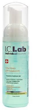 Купить I.C.Lab гель-<b>пенка для умывания в</b> интернет-магазине на ...