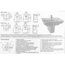 <b>Полупьедестал Jacob Delafon</b> Struktura 19085-00 в Новосибирске ...