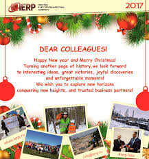 "Happy New Year 2017 and <b>Merry Christmas</b>! | The company ""Irkutsk ..."