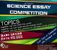 world bank essay writing competition research proposal world bank essay writing competition 2016